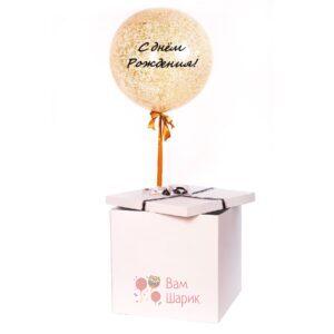 Большой прозрачный шар с блестками и надписью в коробке