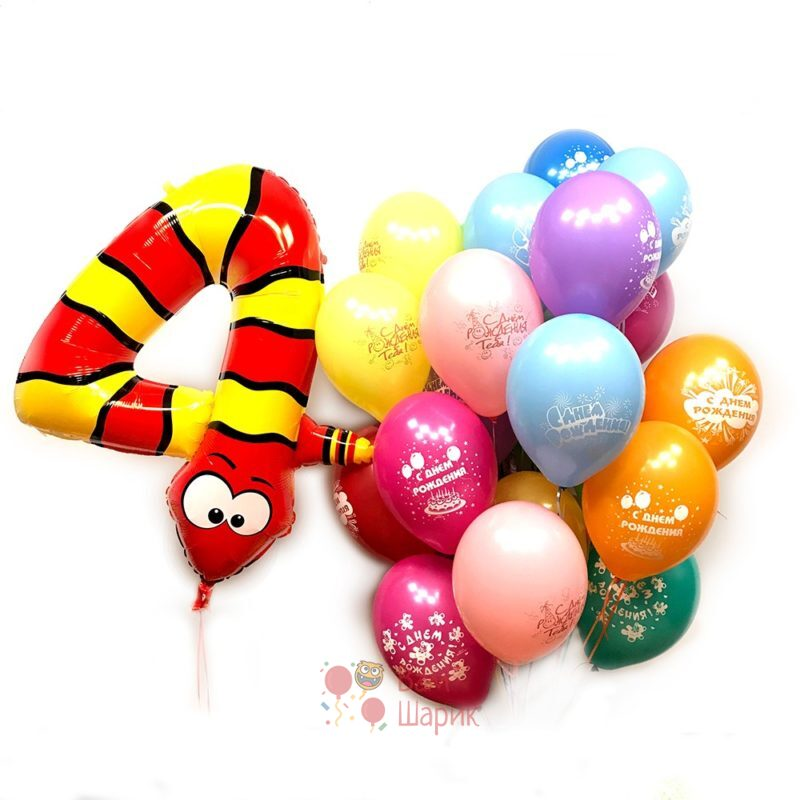 Композиция из гелиевых шаров на день рождения с цифрой 4
